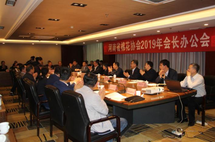郑州棉花交易市场受邀参与河南省棉花协会2